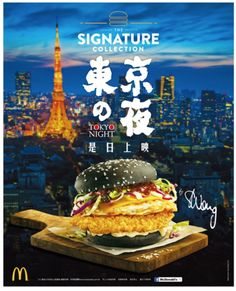 Food Advertising, Creative Advertising, Advertising Design, Food Poster Design, Menu Design, Food Design, Graphic Design Services, Freelance Graphic Design, Graphic Design Posters