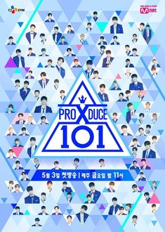 """I will be """"debuting"""" Kpop groups made from ex-produce trainees. Seasons and 3 of Produce 101 will not be included because I did not watch them, and therefore do not know the trainees. Starting from season 4 of Produce X 101 Lee Dong Wook, Lee Seung Gi, Mnet Asian Music Awards, Woollim Entertainment, Starship Entertainment, Cyber Crime Unit, What Is Kpop, Watch Drama Online, Astro Mj"""