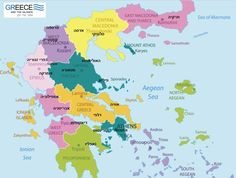 מסלול טיול יוון G11 Greece Islands, Corfu, Macedonia, Greece Travel, Athens, Greek, Greek Language, Greece Destinations, Fruit Salad