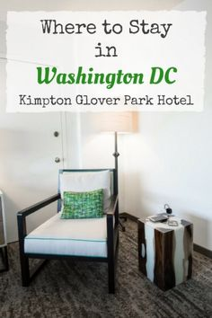 Where to Stay in Washington DC? Hotel Review of the Kimpton Glover Park Hotel in Northeaster DC - Washington DC Hotels - Best Hotels in DC - DC Hotels