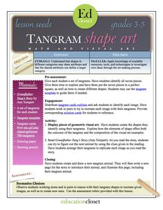 Tangram shape art - free arts integration lesson download.