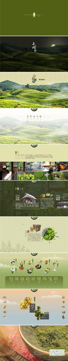 千羽抹茶網站 (習作)