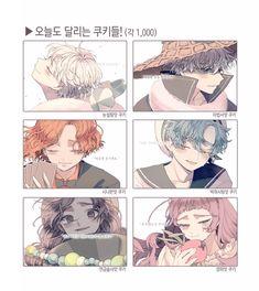 :: 8월통판 :: : 네이버 블로그 Anime Oc, Anime Eyes, Steven Universe Anime, Cookie Crush, Cookie Time, Christmas Drawing, Art Memes, Manga Characters, Levi Ackerman