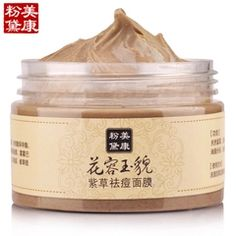 Gromwell Root facial mask acne scars remover mite face care treatment blackhead whitening cream skin care moisturizing 120ml