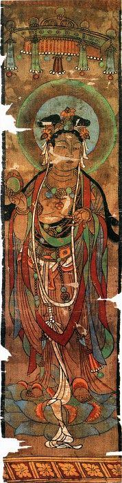 2571d5ed4 Китайские художники средних веков: Unknown [佚名 - 菩萨像 China Art, Buddhist Art