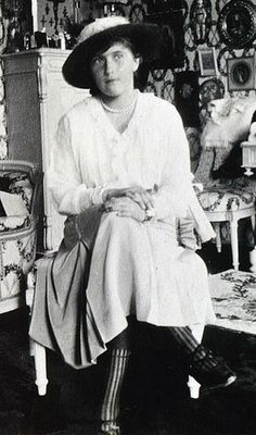 Grand Duchess Anastasia - my Dad wanted to name me Anastasia and call me Stasha