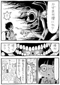 誰でもない(ダレ) (@daredemonaidare) さんの漫画   257作目   ツイコミ(仮) Manga, Twitter Sign Up, Playing Cards, Shit Happens, Life, Names, Manga Anime, Playing Card Games, Manga Comics