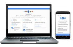 Můj účet: získejte kontrolu nad svými osobními daty u Googlu - http://www.svetandroida.cz/muj-ucet-201506?utm_source=PN&utm_medium=Svet+Androida&utm_campaign=SNAP%2Bfrom%2BSv%C4%9Bt+Androida