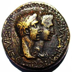Kings of Thrace - Rhoemetalkes I & Augustus - AE 25 - RPC I 1711 Coins, Personalized Items, Rooms
