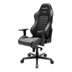 James Dxracer new D-series chair.#gamingchair,#Dxracer,#officechair,#James,#marketing,#games