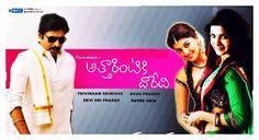 Attarintiki Daredi Online Booking website :  http://www.ticketnew.com/OnlineTheatre/online-movie-ticket-booking/tamilnadu-chennai/Attarintiki-Daredi-Telugu.html  The telugu upcoming 2013 film is Attarintiki Daredi and the movie directed by Trivikram Srinivas starring Pawan kalyan and Samantha in lead roles. The film will be produced by Sri venkateswara cine chitra banner. Devi sri prasad will score the soundtrack for the film.