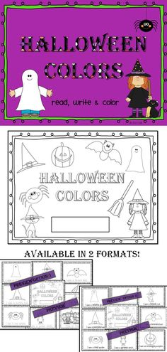 Halloween Colors is an 11 page book available in 2 options for differentiated instruction. After students complete the activity, they can enjoy reading their own Halloween book!