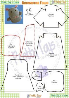 . Puppet Patterns, Animal Sewing Patterns, Felt Patterns, Stuffed Toys Patterns, Felt Puppets, Marionette Puppet, Hand Puppets, Plush Pattern, Baby Rattle