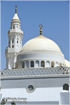 Masjid Qiblatain | Flickr - Photo Sharing!