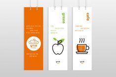 현수막 Smoker Cooking meat smoker near me Sign Board Design, Banner Design, Green Cafe, Smoker Cooking, Banner Stands, Editorial Design, Packaging Design, Infographic