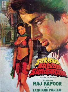 Nice Bollywood: 100 years of Indian cinema: Top 50 hand-painted Bollywood posters OLD Moive Poster ( Bollywood ) Old Bollywood Movies, Bollywood Posters, Bollywood Heroine, Bollywood Cinema, Bollywood Photos, Vintage Bollywood, Bollywood Celebrities, Old Film Posters, Cinema Posters