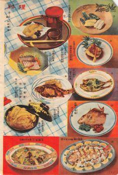 Retro Recipes, Vintage Recipes, 70s Food, Retro Sweets, Food Gallery, Retro Pop, Vintage Cookbooks, Group Meals, Menu Design