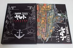 "Space Battleship YAMATO 2199 Official Art Material Book ""EARTH"" JAPAN ANIME"