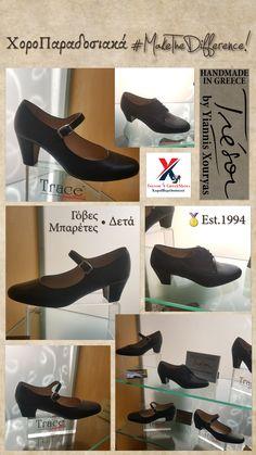 Trace Trace, Shoe Rack, Footwear, Top, Facebook, Shoes, Instagram, Zapatos, Shoe