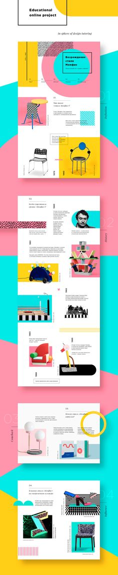 """Check out this @Behance project: """"Memphis Long Read"""" https://www.behance.net/gallery/47869289/Memphis-Long-Read"""