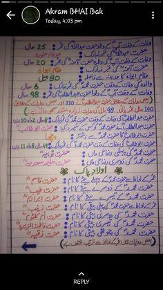 Quran Quotes Love, Islamic Love Quotes, Muslim Quotes, Religious Quotes, Islam Hadith, Allah Islam, Islam Quran, Alhamdulillah, General Knowledge Book