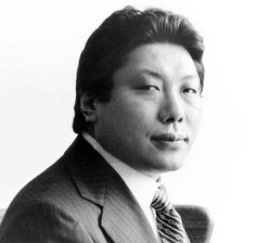 Chögyam Trungpa Rinpoche on meditation, the spiritual path, and a sense of basic being beyond relative time.