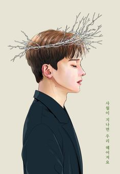 Chen first solo album Beautiful Goodbye fanart cr. Baekhyun, Kaisoo, Exo Cartoon, L Wallpaper, Exo Anime, Exo Album, Exo Lockscreen, Exo Fan Art, Xiuchen