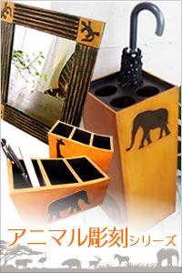 アジアン雑貨 置物 オブジェ 小物入れ 木製 原人さんトレイ(2人 :2012080604:アジアン家具・雑貨 YAYAPAPUS - 通販 - Yahoo!ショッピング