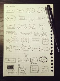 Cute title ideas for a bullet journal. Sketch Notes, Good Notes, Bullet Journal Layout, Planner, Ballpoint Pen, Lettering Design, How To Draw Hands, Doodles, Typography
