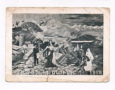Russian postcard depicting aftermath of Armenian Genocide.
