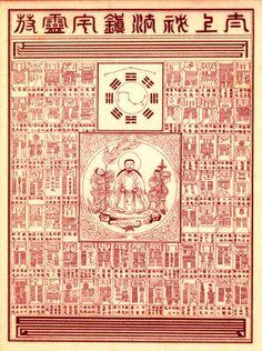 TAOIST SORCERY: Onmyodo - Taoist Sorcery In Ancient Japan