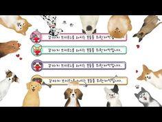 ★귀염뽀짝강아지브이로그자막7set무료공유★프리미어프로강아지브이로그자막7종무료공유PremiereProVlogSubtitle - YouTube Adobe Premiere Pro, Movie Posters, Movies, Films, Film Poster, Cinema, Movie, Film, Movie Quotes