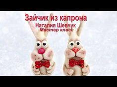 Куклы из капрона, Зайчик с бабочкой. Dolls made of nylon, Bunny with but...