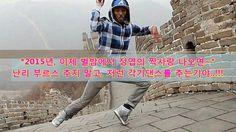 나가수, 짝사랑(A Crush) -정엽(Jung Yup), Dubsteb 클럽댄스 쏘울감 굉장히 넘치는 새로운 안무 해석 뮤비버전...
