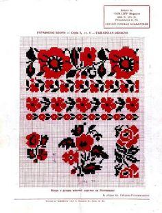 b1f6bd881a5eab84173e3a9c7580edb3.jpg (432×566)