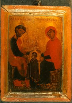 Vatican Library, Greek Icons, Santa Ana, Russian Icons, Church Interior, Best Icons, Byzantine Icons, Orthodox Icons, Sacred Art