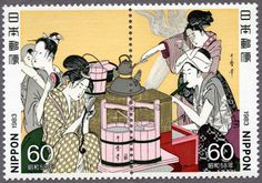 """Japan April 20,1983 Scott #1517-18 60y """"Women working in kitchen """"painting.  1st woman ,mother with baby on back."""