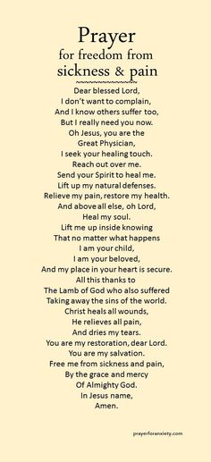 Prayer for freedom from sickness and pain