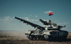 壁紙をダウンロードする 旗のupa, タンク, ウクライナ, azov, ウクライナ軍, ensignのupa, 仮の姿, ウクライナ-タンク, t-64