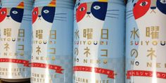 Japan's Yoho Brewing Company decided to make American and British style beers in cans. This quirky, colourful illustration really brings this craft label design to life. Packging Design, Craft Beer Labels, Beer Label Design, Branding Design, Logo Design, Menu Book, Popular Crafts, Beer Packaging, Brewing Company