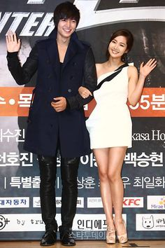 City hunter love story continue in real life...arghhh I hate Park Min Young, Lee Min Ho is MINE!!!