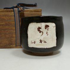 Antique Japanese Setguro Pottery Tea Bowl by Urasenke XI GenGensai - ChanoYu online shop Japanese Ceramics, Japanese Pottery, Matcha, Oriental, Turning Japanese, Japanese Tea Ceremony, Chawan, Tea Bowls, Antique Shops