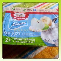 Йогурт Лакомо 2% яблоко+банан с витамином С - не полезно, конечно, но вкусно