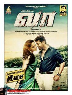 #Vaadeal  New Poster  More Stills http://tamilcinema.com/vaa-deal-new-poster/  #Karthika #Arunvijay
