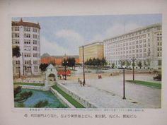 絵葉書 古いビル - Google 検索