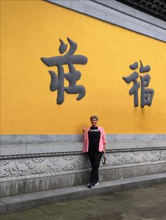 Heidi Niblack at the Yongfu Si (Temple of Perpetual Goodness). Heidi is the winner of the 2016 Traveling T-shirt Contest! She traveled the furthest distance from the Town of Palm Beach United Way office -- 8,289 miles.
