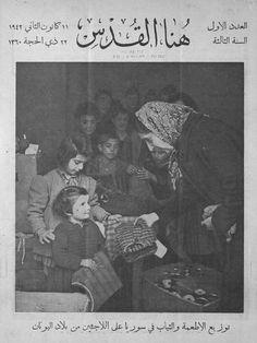 1942'de ülkesi işgal edilen Yunanlar Suriye'ye sığınıyor. Suriyeliler, ekmeklerini bölüşüyor onlarla...