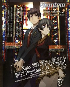 Phantom: Requiem for the Phantom Zwei and Ein Azuma Reiji and Elen