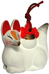 Japanese Fox, Fox Art, Foxes, Kittens, Spirit, Asian, Tattoo, Boutique, Christmas Ornaments