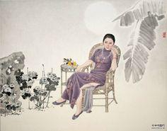 Wang Quenjing14